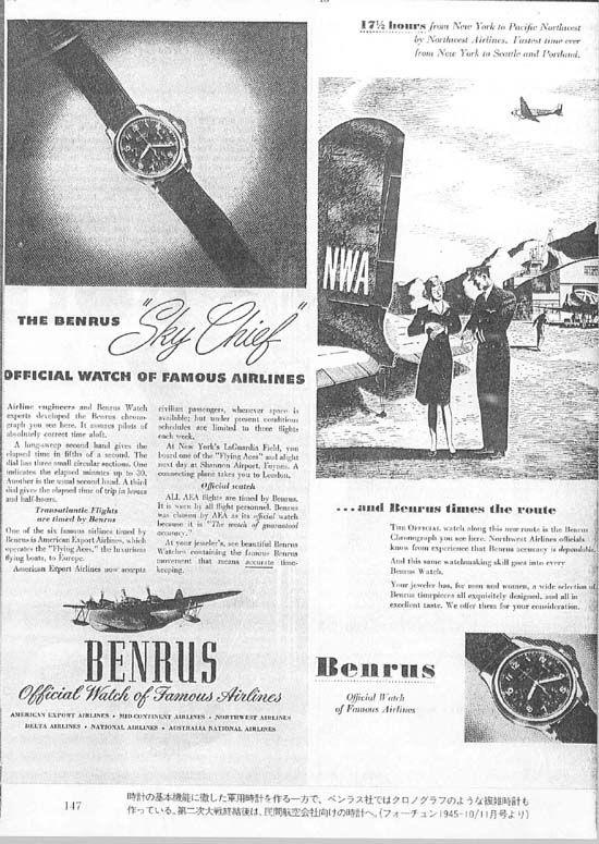 Breitling - Montres, publicités, catalogues vintages, marions-les ! - Page 4 Image_zpsntarqhkx